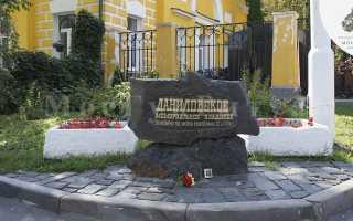 Даниловское кладбище, Москва (как добраться на метро, автомобиле)
