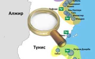 Тунис на карте мира (карта Туниса на русском языке)