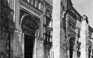 Мескита большая мечеть города Кордовы