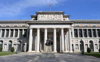 Музей Прадо в Мадриде (8 фото, описание, информация)