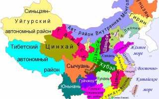 Китай на карте мира (карта Китая на русском языке)
