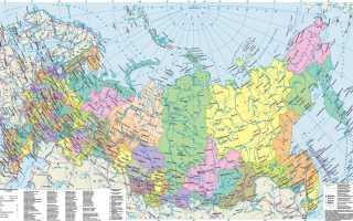 Россия на карте мира (карта России на русском языке)