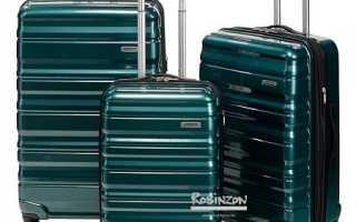 Рекомендации Sun Voyage: как выбрать хороший чемодан