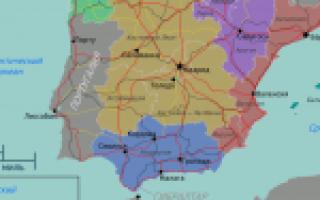 Испания на карте мира (карта Испании на русском языке)