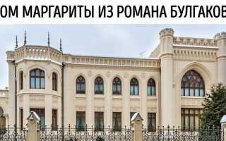 Москва: отдых для души