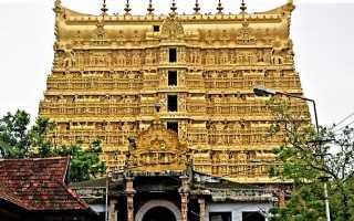Храм Паднамабхасвами, подробное описание и фото