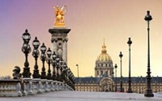 Экскурсии в культурный центр Франции