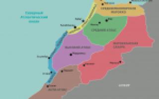 Марокко на карте мира (карта Марокко на русском языке)