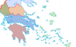 Греция на карте мира (карта Греции на русском языке)