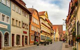 Почему поездка в Ротенбург – одна из самых интересных экскурсий из Праги по Европе