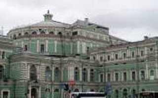 Мариинский театр, Санкт-Петербург (как добраться на метро, пешком, на автомобиле)