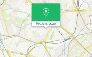 Боткинская больница, Москва (как добраться на метро, общественным транспорте, автомобиле, пешком)