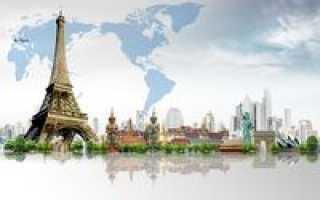 Эйфелева башня – гордость Парижа