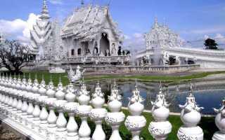 Белый храм в Тайланде, Как добраться описание и фото