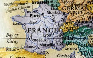 Города Франции, список по алфавиту