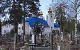 Северное кладбище, Санкт-Петербург (как добраться на метро, автобусе, автомобиле, маршрутном такси, такси)