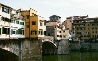 Как посетить Италию и сэкономить? Советы специалистов