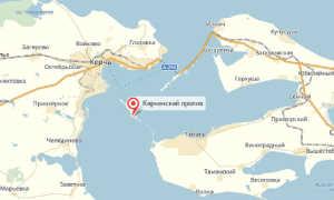 Где находится Керченский пролив (на карте, координаты)
