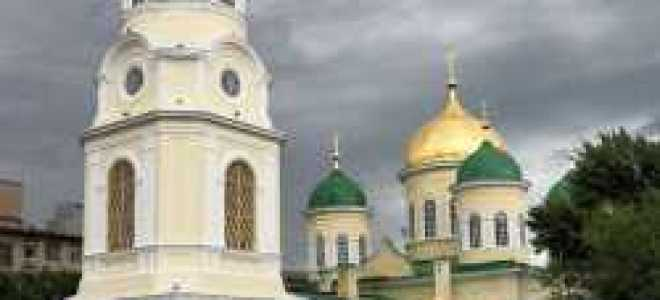 Свято-Троицкий кафедральный собор в Днепропетровске